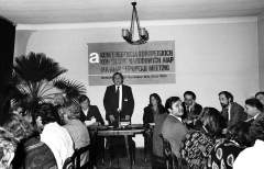 Konferencja AIAP 1988