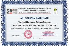 285-Nazaretanki